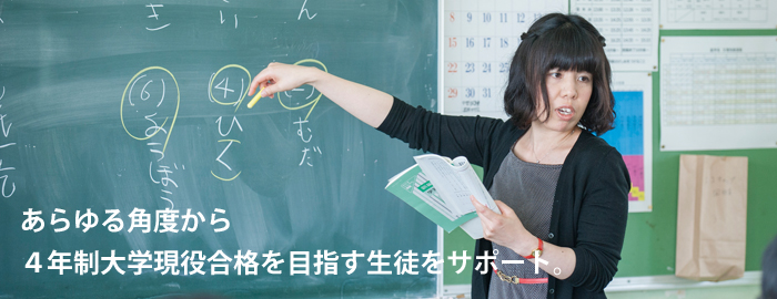 course_teacher03